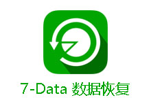 数据恢复软件 7-Data Recovery Suite v4.4.0 企业破解版