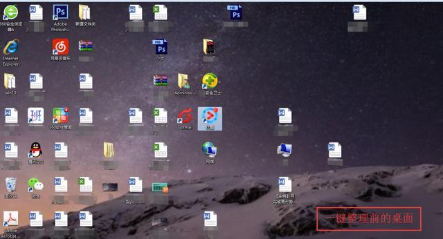360桌面助手 v11.0.0.1521 官方独立版 功能
