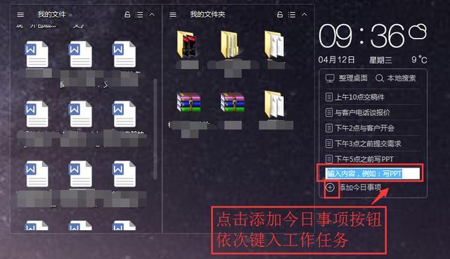 360桌面助手 v11.0.0.1521 官方独立版 整理
