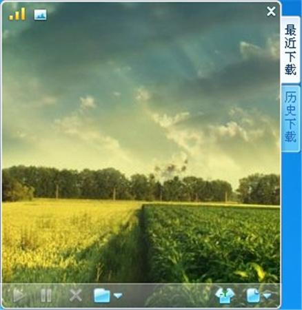 迅雷迷你版 v3.1.1.58 绿色版 绿色版