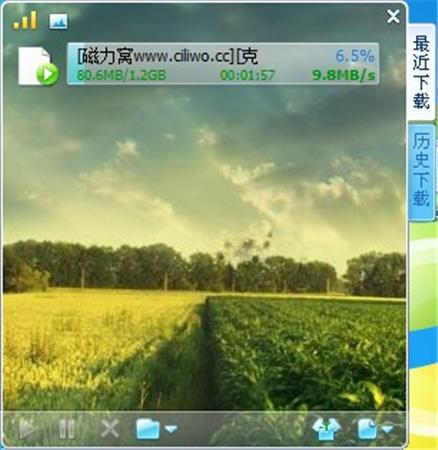 迅雷迷你版 v3.1.1.58 绿色版 1.58