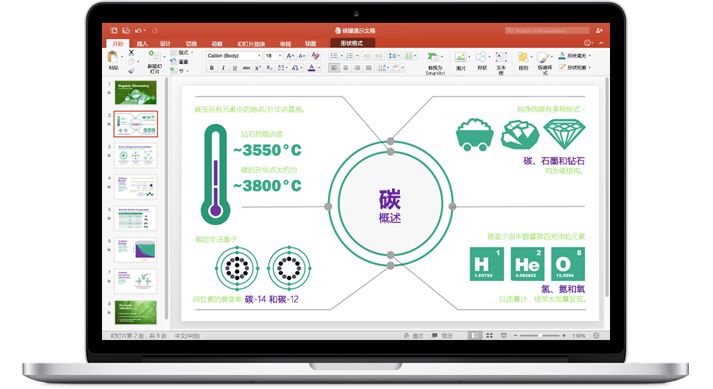 Microsoft Office 2019 for Mac v16.40 多国语言版 Excel