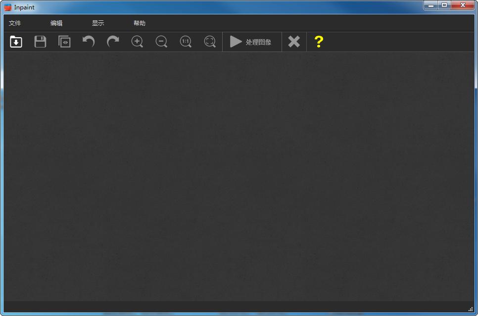 图片去水印软件 Teorex Inpaint v9.0.2 单文件破解版 需要
