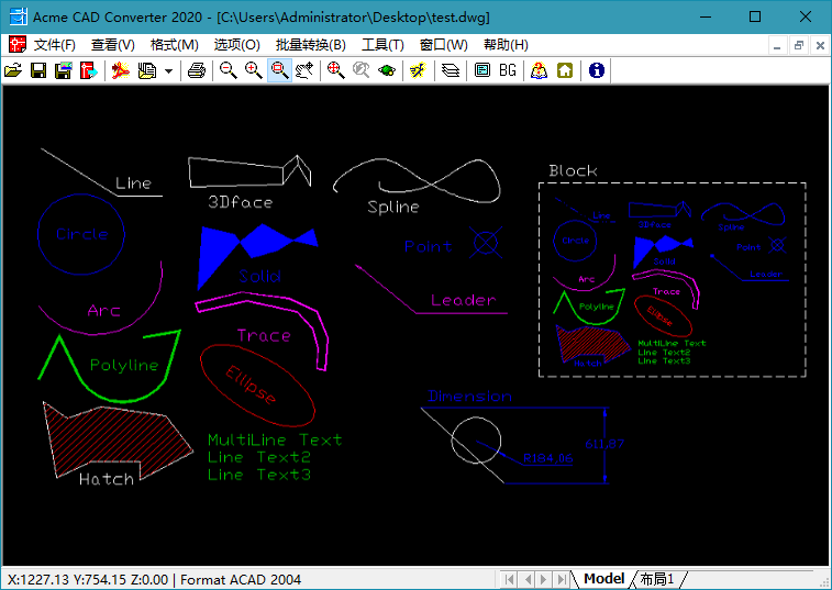 Acme CAD Converter 2021 v8.10.0.1528 绿色版 AutoCAD