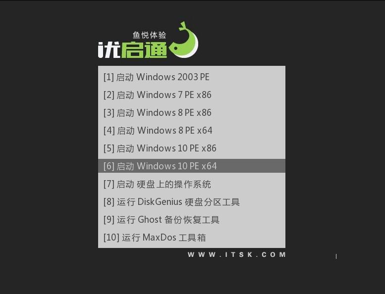 优启通 EsayU v3.5.2021.0220 VIP无广告纯净版 浏览器
