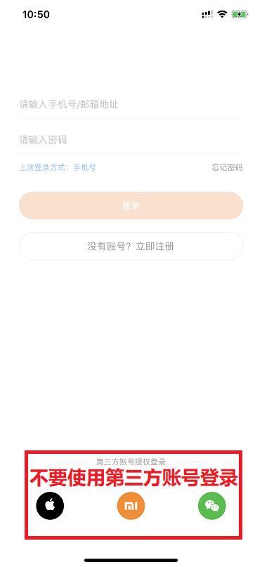 小米运动刷步数 V2.2 苹果安卓手机刷步数软件 https
