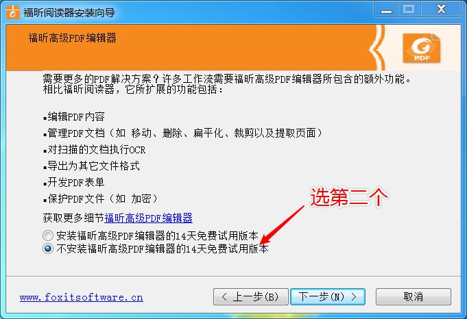 福昕阅读器 Foxit Reader v10.1.3.37598 官方正式版 PDF