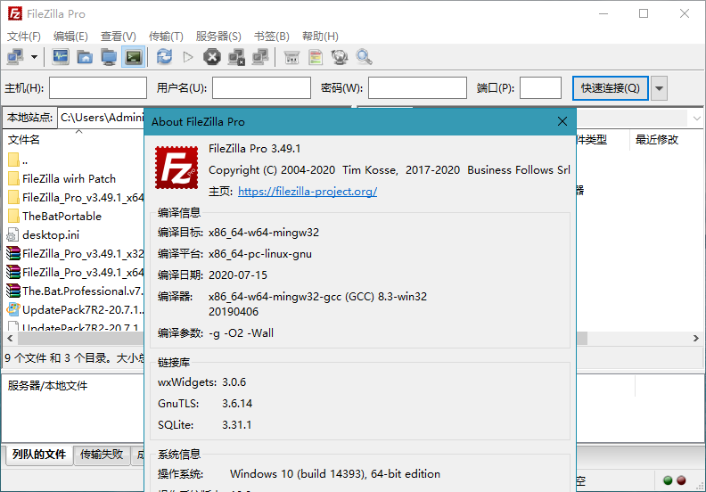 FileZilla Pro v3.53.1 开源免费专业的FTP/FTPS/SFTP客户端 FTPS
