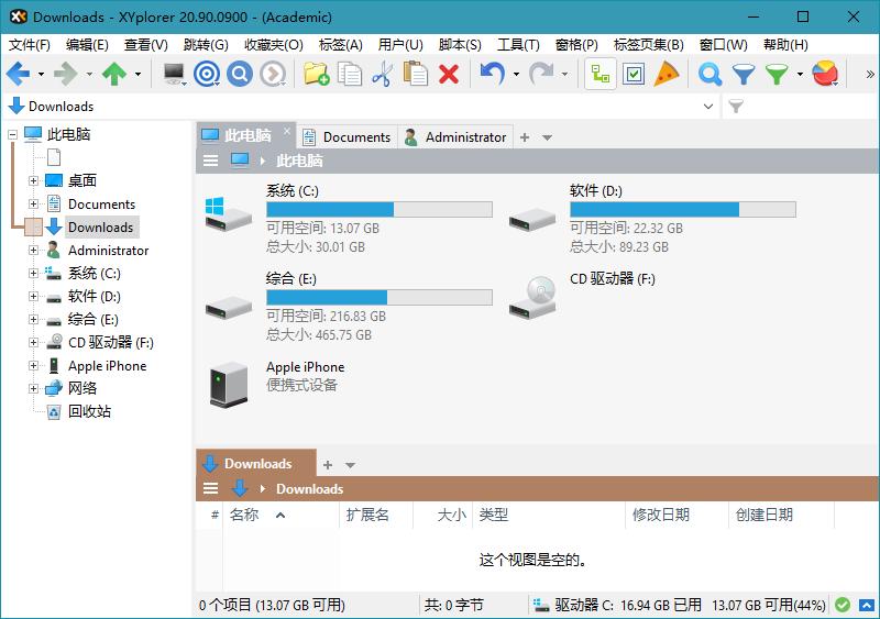 文件资源管理器 XYplorer 21.60.0100 中文绿色版 mouse