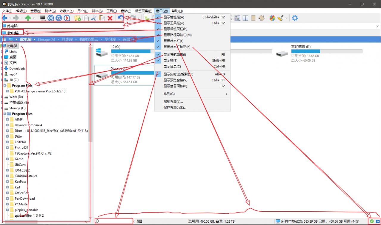 文件资源管理器 XYplorer 21.60.0100 中文绿色版 com
