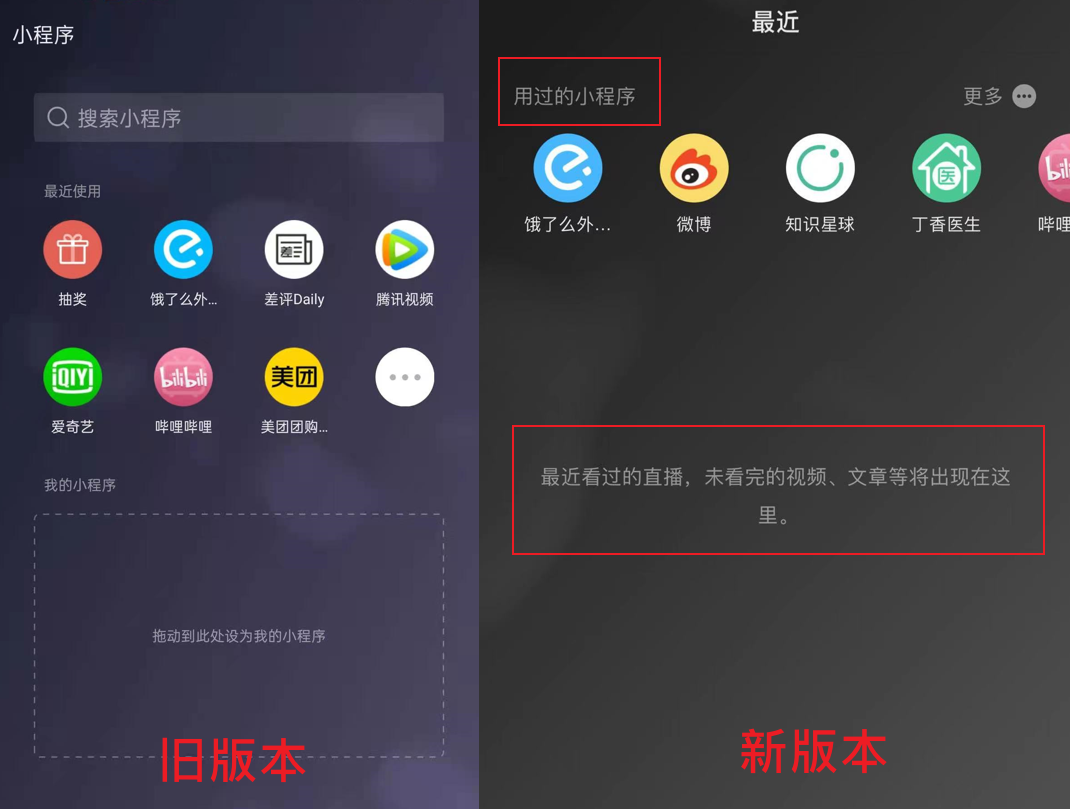 微信 WeChat 8.0.2 for Android 官方正式版 朋友圈