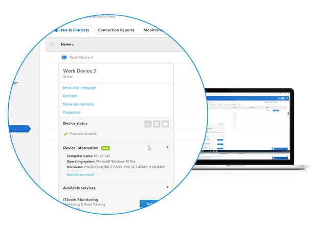 远程软件 TeamViewer v15.16.8 官方免费版 官方