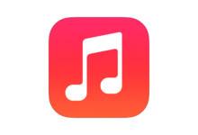 MusicTools v1.9.3.0 无损付费音乐免费下载工具去广告版