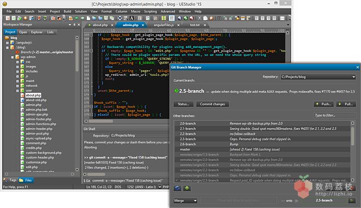文本代码编辑器 IDM UEStudio v21.00.0.8 中文免费版 UEStudio