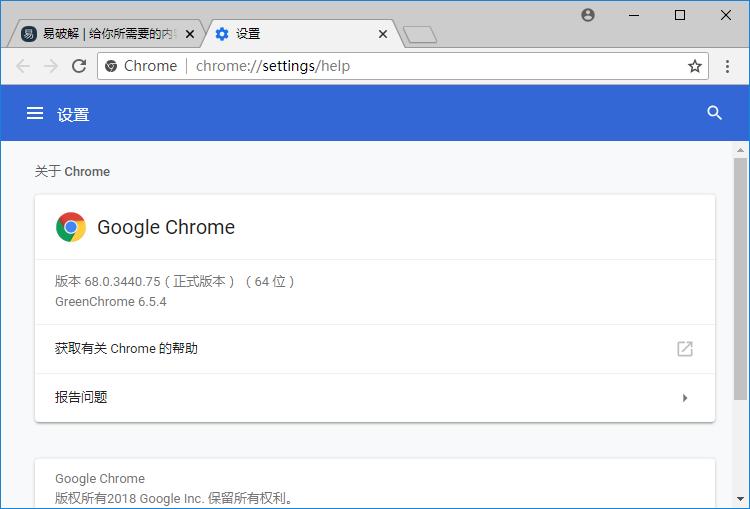谷歌浏览器 Google Chrome 89.0.4389.114 正式版 正式版