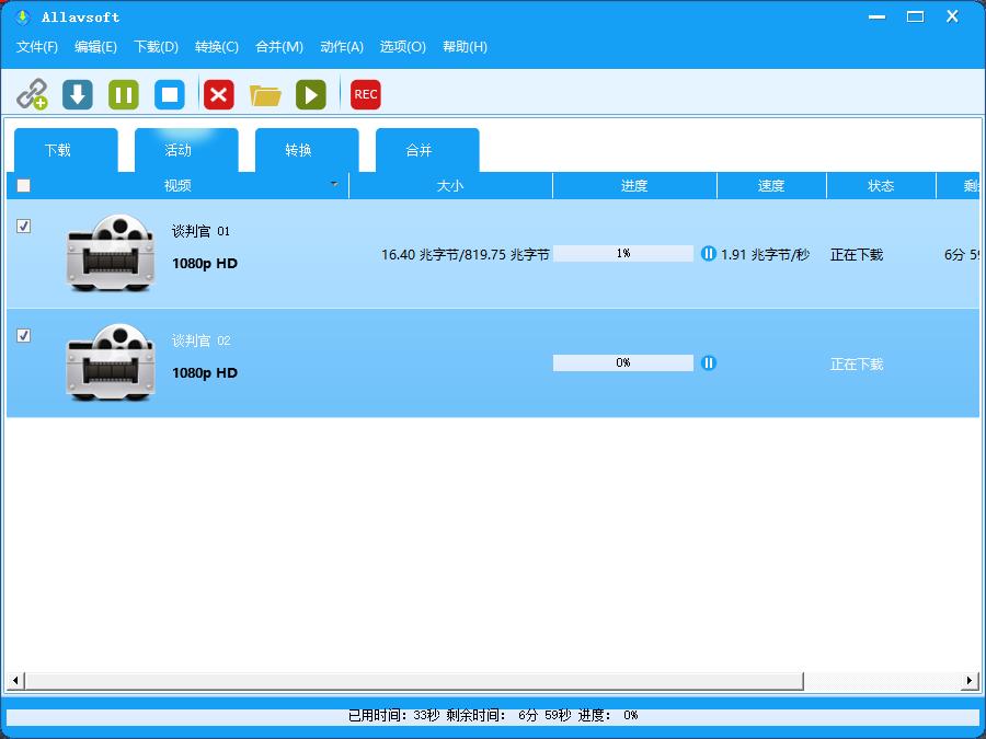 全网在线视频下载器 Allavsoft v3.23.4.7759 免费版 4.7759
