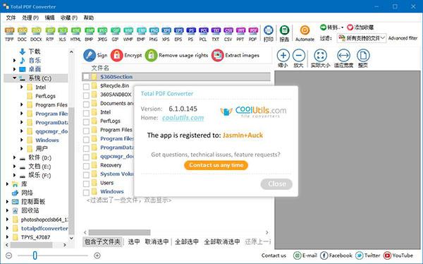 万能PDF转换器total pdf converter v6.1.0.66 转换器