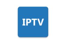 安卓全球频道播放器 IPTV Pro v6.0.9 解锁专业版