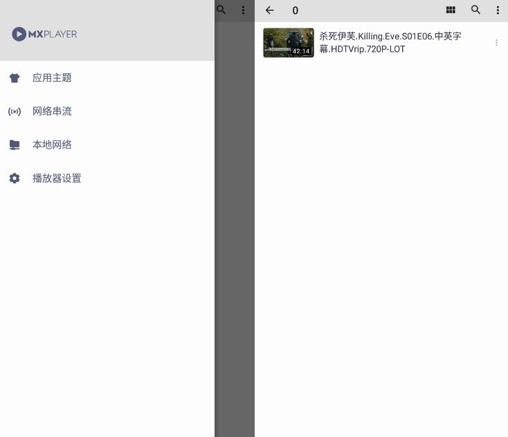 安卓播放器 MX Player v1.35.5.3/Pro 1.34.8 去广告解锁专业版 广告