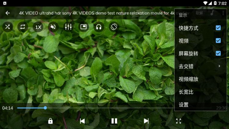 安卓播放器 MX Player v1.35.5.3/Pro 1.34.8 去广告解锁专业版 1.34