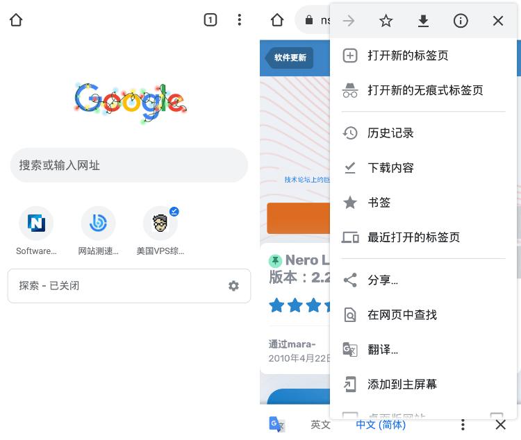 Android Google Chrome v89.0.4389.105 谷歌安卓版浏览器 4389.105